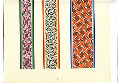 1960 Mongolian Folk Decorative Pattern Ornament Mongolia 37x27cm Plate # 31