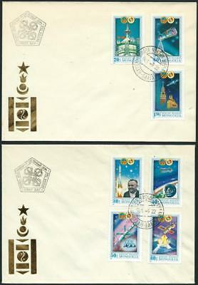 MONGOLIA - 1981 COSMONAUT SATELLITE SET to 120r  First Day Cover x2  [6761]