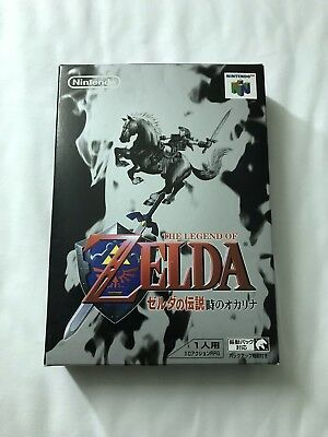The Legend of Zelda Ocarina of Time Nintendo 64 Japanese ver