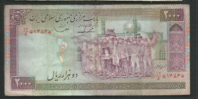 Middle East 1986-2005 2000 (2,000) Rials P 141c Circulated