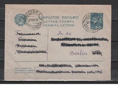 Russia/USSR 1937 Postal Stationery Envelope Cover with ORIGINAL STAMP