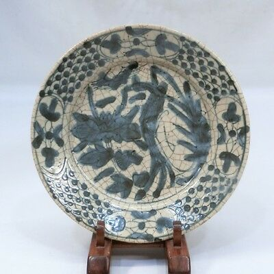 """A887: Real old Chinese blue-and-white porcelain plate of Ming dynasty """"GOSU"""" 2"""