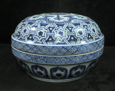 "8.4"" Xuande Marked Old China Ming Blue White Porcelain Jewelry box jewel case"