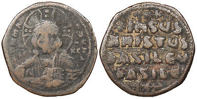 BYZANTINE Anonymous, Time of Basil II and Constantine VIII AE Follis 976-1025 A.