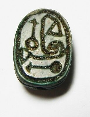Zurqieh -As10051- Ancient Egypt, New Kingdom.  Stone Scarab. 1400 B.c