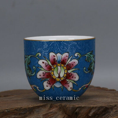 Qing Qianlong mark China antique Porcelain famille rose gilt flowers kungfu cup