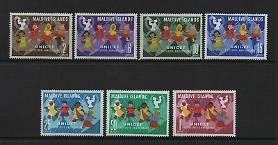 MALDIVE ISLANDS 1962 15th ANNIV OF UNICEF - SHORT SET COMPLETE TO 1R. *VF MLH*