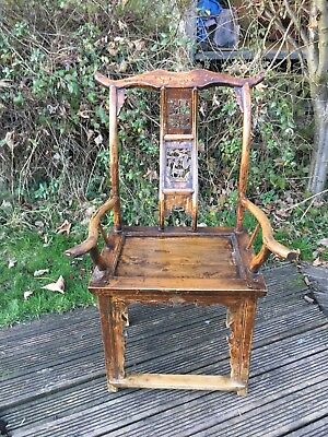 Pair Antique Chinese Chairs c1910 Hand Carved Elm Yoke Back Chairs
