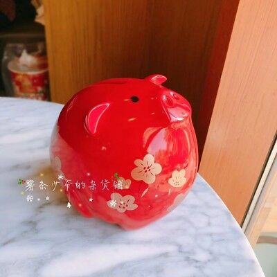 New Starbucks China 2019 Chinese New Year Of The Pig Year Piggy Bank