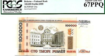 MONEY BELARUS 100,000 RUBLEI 2000 NATIONAL BANK GEM UNC PICK #34a VALUE $1280
