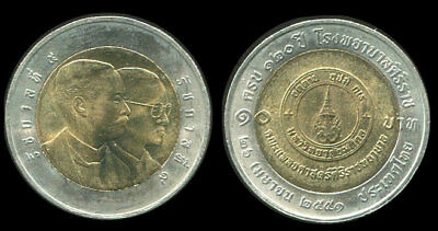 THAILAND 20 BAHT 120th ANN OF ARMY TRAINING COMMAND COIN 2015 UNC