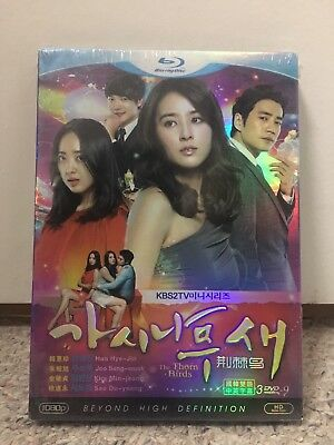 The Thorn Birds (Korean Drama - Complete Series)/Blu-ray 3-Disc
