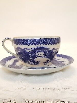SAJI VINTAGE FINE China cup and saucer from Japan - $9 00