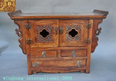 """17""""Chinese Huanghuali Old wood carved flower drawer Storage Box Boxes Table Desk"""