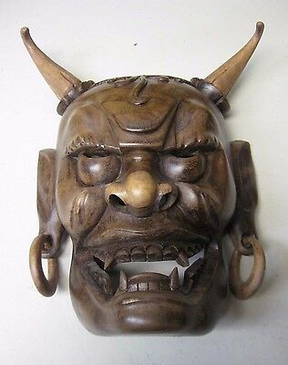 """Balinese Wood Hand Carved Evil Warrior Mask From Indonesia - Approx 10"""""""