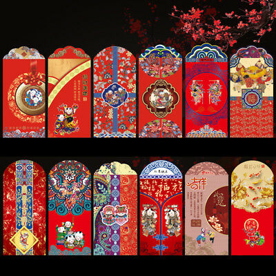 12PCS Chinese New Year Red Envelopes Chinese Red Packets Gift Money Packet