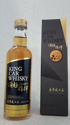 WHISKY KAVALAN King Car 5cl GLASS MINIATURE