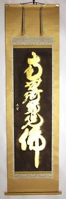 JAPANESE HANGING SCROLL KAKEJIKU / Calligraphy : Namu-Amidabutsu by Taisei #125