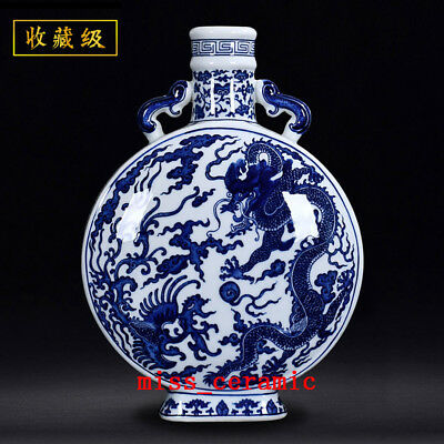 "14"" Qing Qianlong mark China jingdezhen Porcelain Blue & white dragon Vase"
