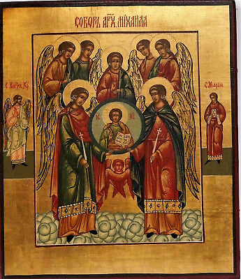 Icon Orthodox Byzantine/Russian - Cathedral of the Archangel Michael