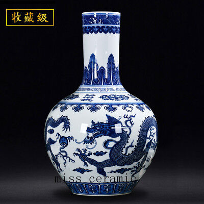 "15"" Qing Qianlong mark China jingdezhen Porcelain Blue & white dragon Vase"