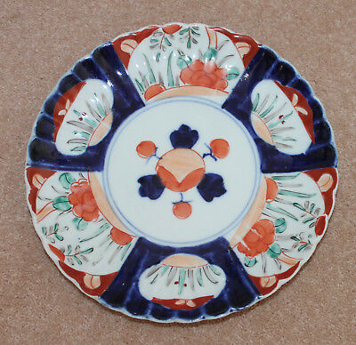 """An Early C20th 8.4"""" Japanese Underglazed blue + Blossoms Imari Scallop Plate A"""