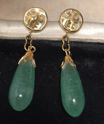 Vintage Jewellery Gorgeous gold plated Chinese motif aventurine drop earrings