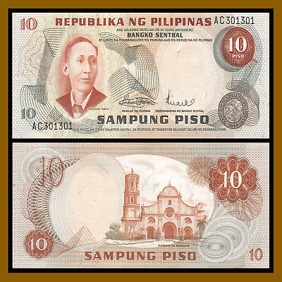Philippines 100 Piso ND 1987-94 P-172a Sig# 11 Black Serial Replacement Unc *