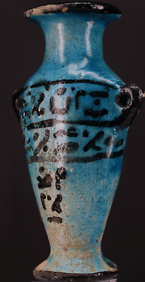 Egyptian vase with lid 13 cm.