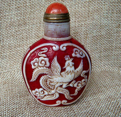 Exquisite Chinese Glass Handmade Carved Phoenix Snuff bottle