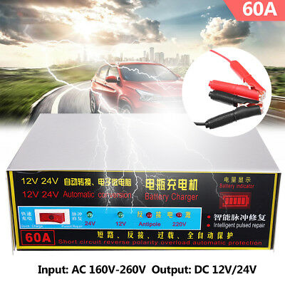 12/24V Battery Charger Inverter 60 Amp Car ATV 4WD Boat Caravan Motorcycle Bike