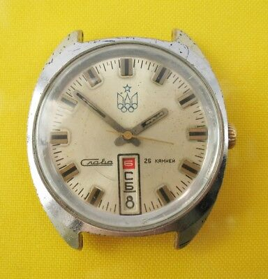 SLAVA OLYMPIC GAMES Vintage Russian men's Wrist watch Soviet USSR