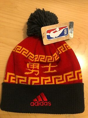 37210c3d23380 Adidas Beanie Golden State Warriors Chinese New Year of GOAT OAKLAND GSW  NBA NWT
