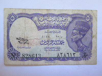 WORLD WAR II EGYPTIAN CURRENCY NOTE 5 PIASTRES in WELL CIRCULATED CONDITION 1940