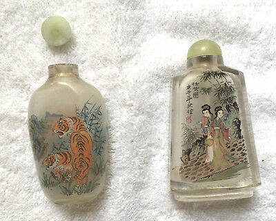"Vantage CHINESE  INSIDE REVERSE PAINTING SNUFF BOTTLE ""BIRD IN ROSE BUSHES"""