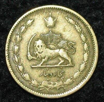 PERSIA  ~ 50 Dinars ~ 1953 ( SH 1332 ) ~ MIDDLE EAST ~ World Coin ~ BIN-#74