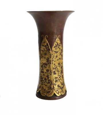 Christofle Bronze Cast Trumpet Vase Gilt, c1900