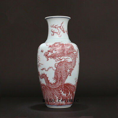 "14"" Qing kangxi mark China antique Underglaze red double dragon Opera beads Vase"