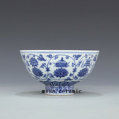 Ming Xuande China antique Porcelain Blue & white Eight treasures pattern Bowl