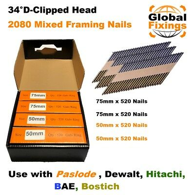 MIXED 2080 x 50mm, 50mm, 75mm, 75mm Galv Ring Framing Nails for DEWALT, Paslode