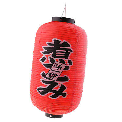 Waterproof Japanese Lantern Lampshade Prosperous Business Ornament 500mm I