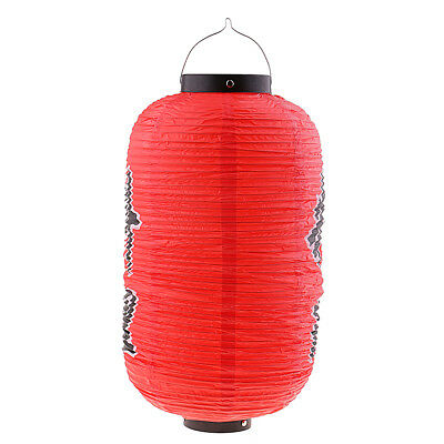 Waterproof Japanese Lantern Lampshade Prosperous Business Ornament 500mm A