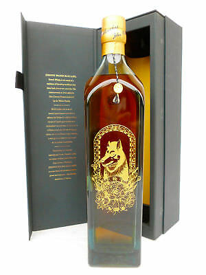 """Johnnie Walker House Zodiac Collection  """"Dog"""" Edition Litre 40%- IMPOSSIBLE!!!"""