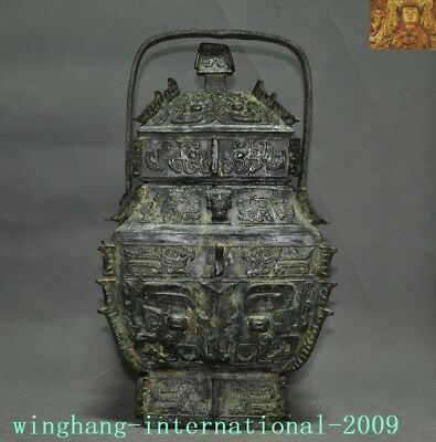 Ancient Chinese Bronze Beast pattern zun Wine vessel Early Western Zhou Dynasty