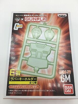 Banpresto Gunpla GM RGM-79 Key Chain Charm Ichiban Kuji E Prize GUNDAM US Seller