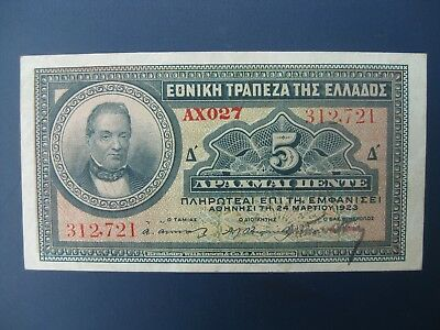 First Issue 1923 Greece 5 Drachmai Banknote Crisp Vf