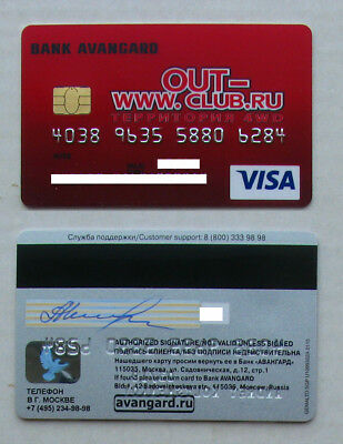 Avangard Bank Visa Russia Credit Card Used Expired For Collection