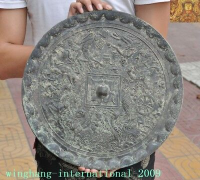"""14""""Antiques Old China Fengshui pure bronze animal pattern Exorcism Copper mirror"""