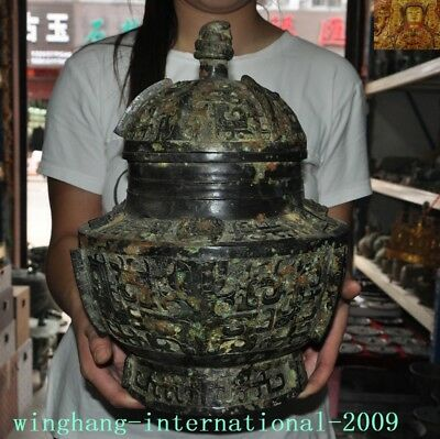 Ancient Chinese Early Western Zhou Dynasty Bronze Ware pattern zun pot crock jar