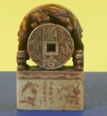 Chinese Chop – Chinese Stamp - Antique Chinese Seal Chop – Hand carved Soapstone
